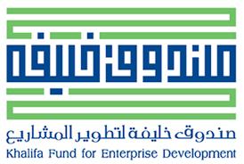 SME Consulting Khalifa Fund